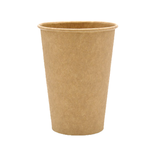 Papírový kelímek 200 ml COFFEE TO GO - Kraft (pr. 70 mm) (50 ks)